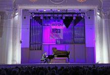 Музыкальный фестиваль «Евразия» в Екатеринбурге