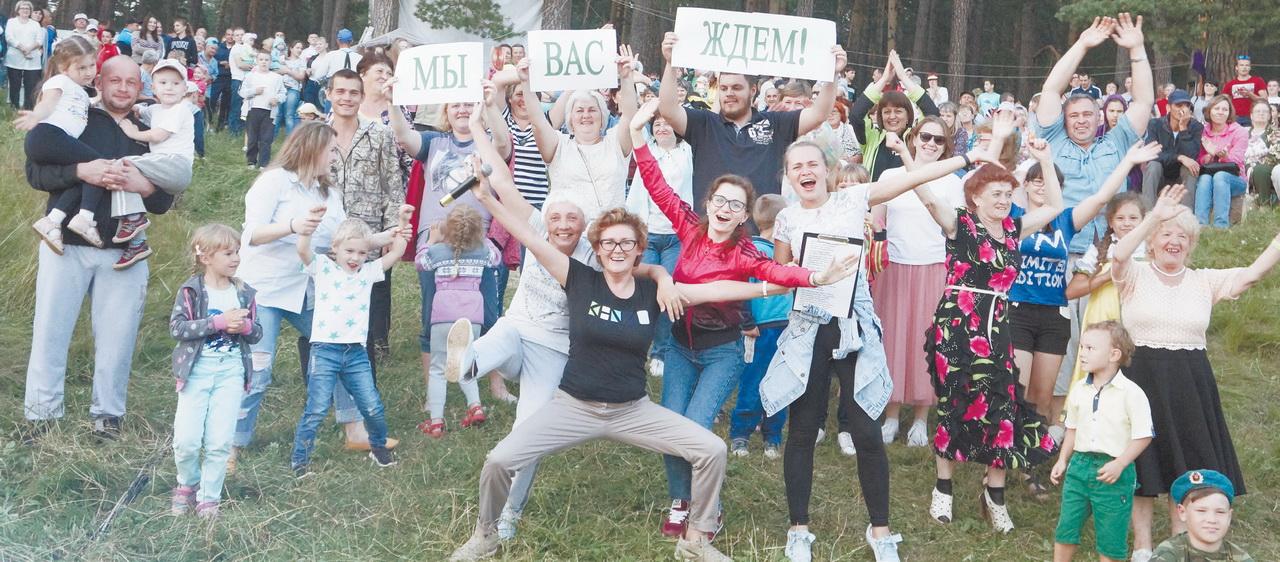 Фестиваль песни «Круг друзей» в Арти