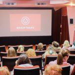 Фестиваль документального кино «Флаэртиана»