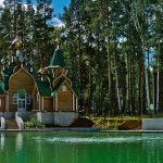 Ганина Яма, Екатеринбург, Свердловская область