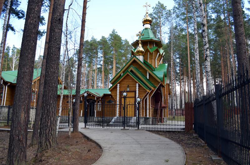 Храм Праведного Иова Многострадального, Ганина Яма, Екатеринбург, Свердловская область