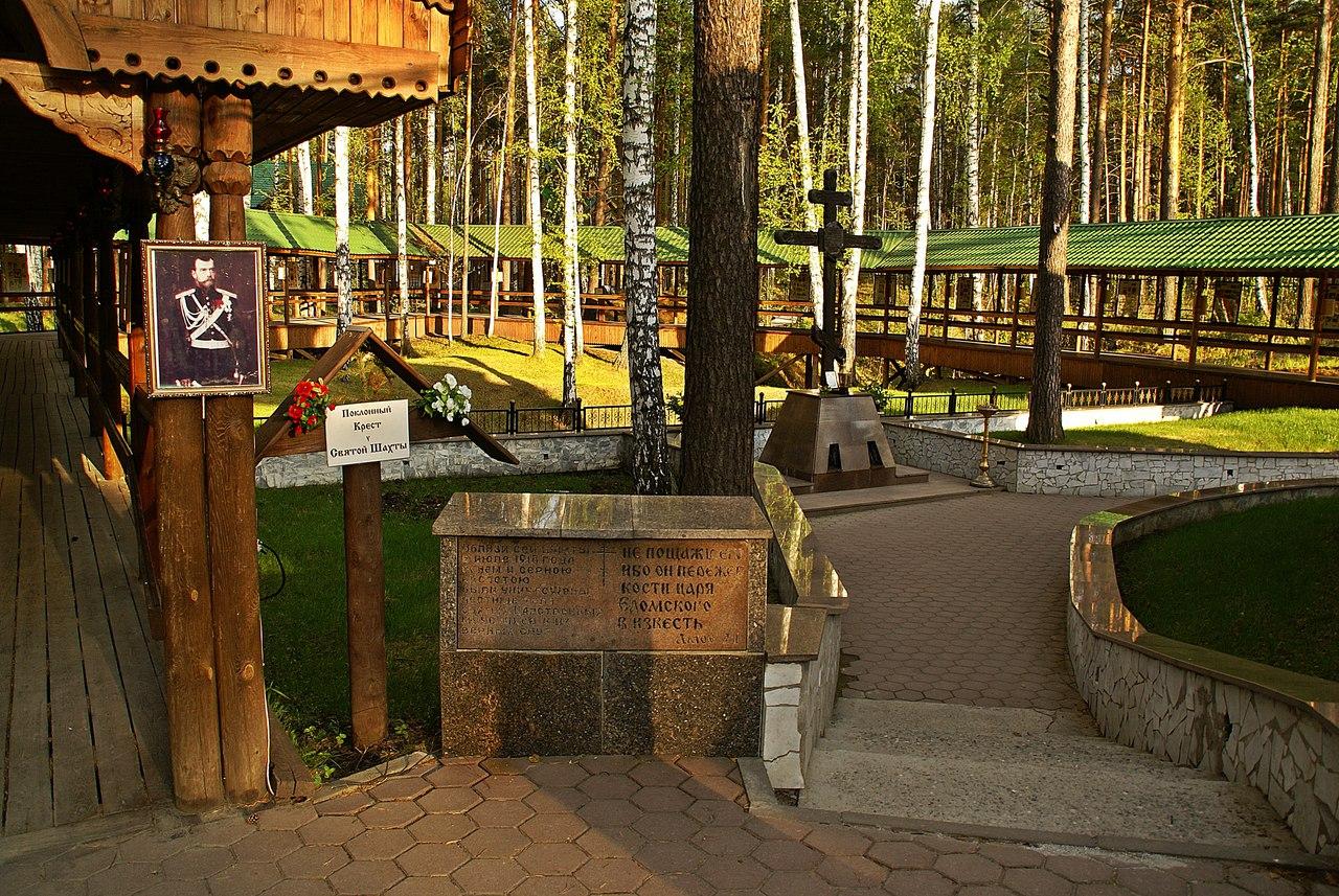 Поклонный крест около шахты №7, Ганина Яма, Екатеринбург, Свердловская область