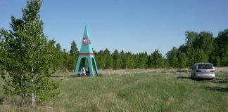 Географический центр Челябинской области