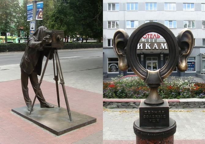 Скульптура «Пермяк – соленые уши», Зеленая Линия Перми, Пермь, Пермский край