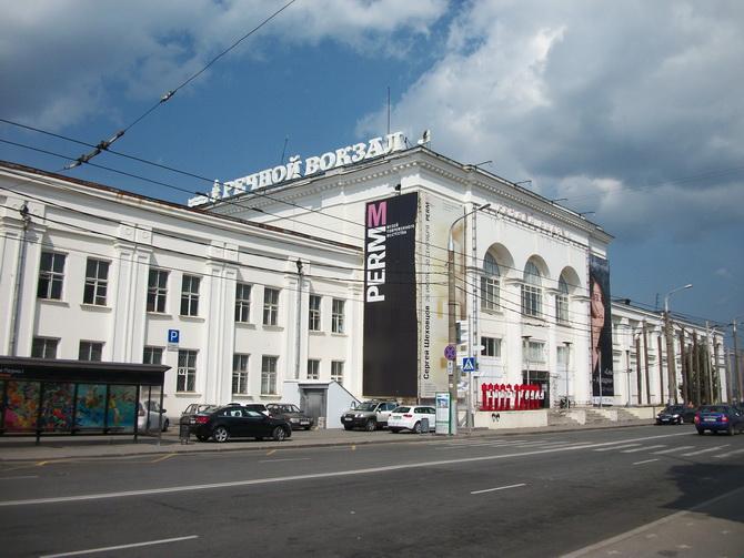 Речной вокзал, Зеленая Линия Перми, Пермь, Пермский край