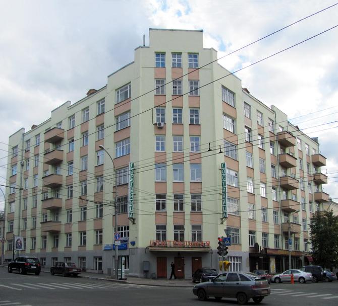 Гостиница «Центральная», Зеленая Линия Перми, Пермь, Пермский край