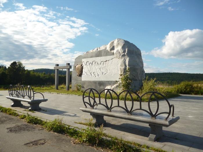 В районе горнолыжного комплекса «Гора Белая» будет создан туристический кластер