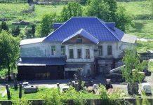 Верхнетагильский господский дом: тайны, как добраться, фото