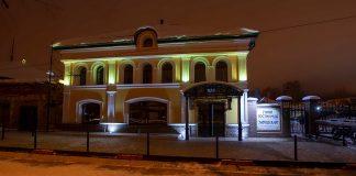 Гостиница Заводская, Верхняя Салда, Свердловская область