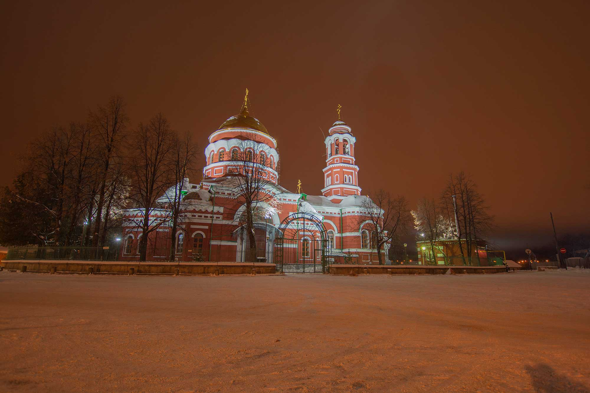 Верхняя Салда, Свердловская область
