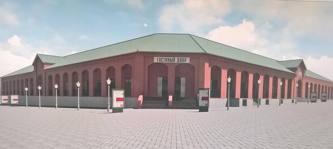 Гостинный двор, Кунгур, Пермский край