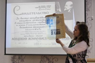 Конференция «Грумовские чтения» в Верхней Салде