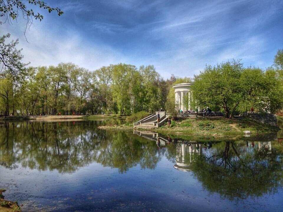 Харитоновский сад, Екатеринбург