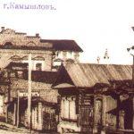 Камышлов, ул. Торговая (ныне им. Карла Маркса)