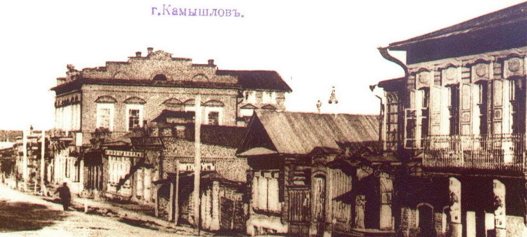 Ирбит Камышлов - по местам уральских ярмарок
