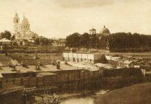 Верхняя Салда, старинные фотографии