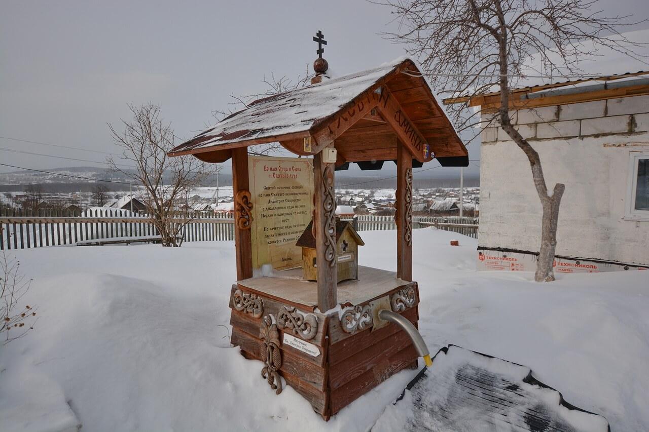 Православно-Старообрядческих храм Архангела Михаила в Верхнем Тагиле