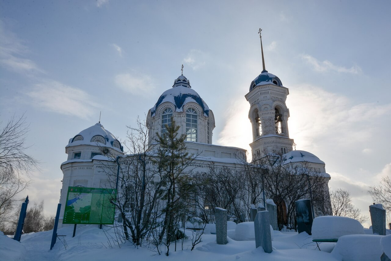 Храм Иоанна Предтечи, Реж, Свердловская область