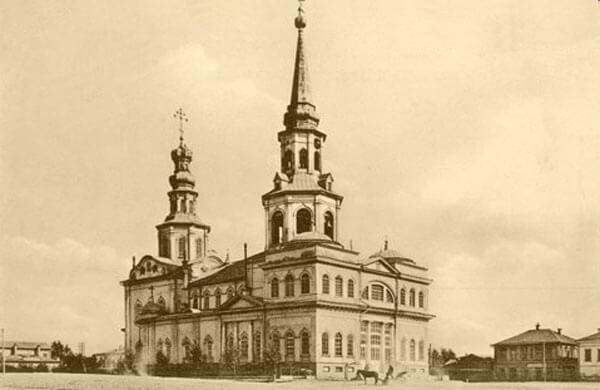 Храмы Екатеринбурга, Градо-Екатеринбургский Екатерининский горный собор