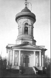 Нагорная Церковь всех Святых, Всесвятская, Екатеринбург