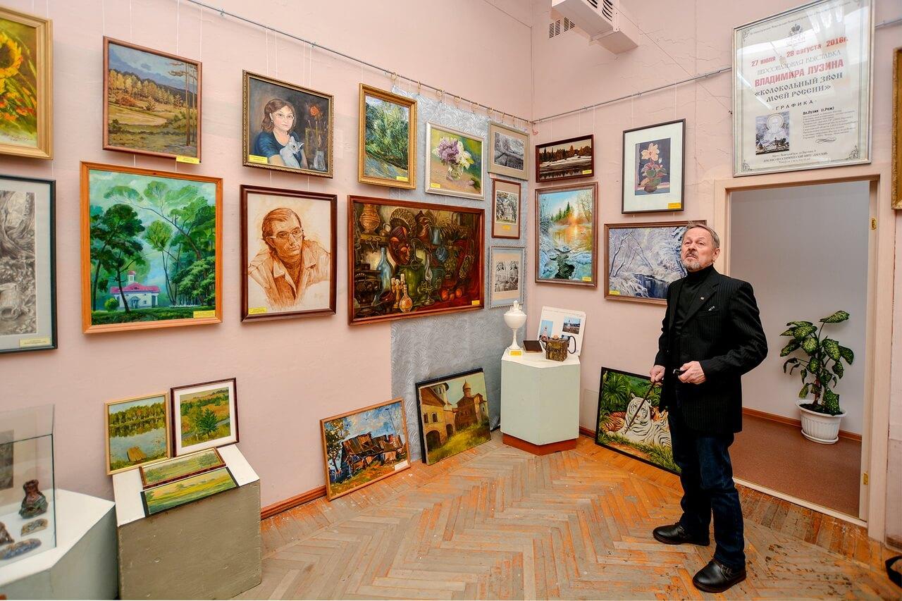 Режевская художественная Галерея