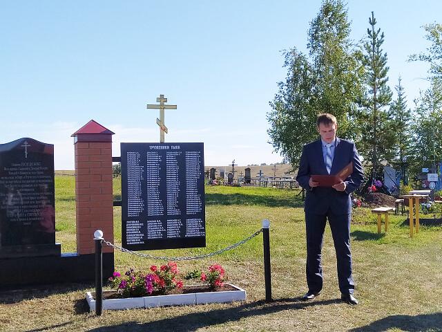 Оренбургская область, Абдулино, Зерикла, 75-летие великой победы, малые города, Малые города - удивительные достопримечательности,