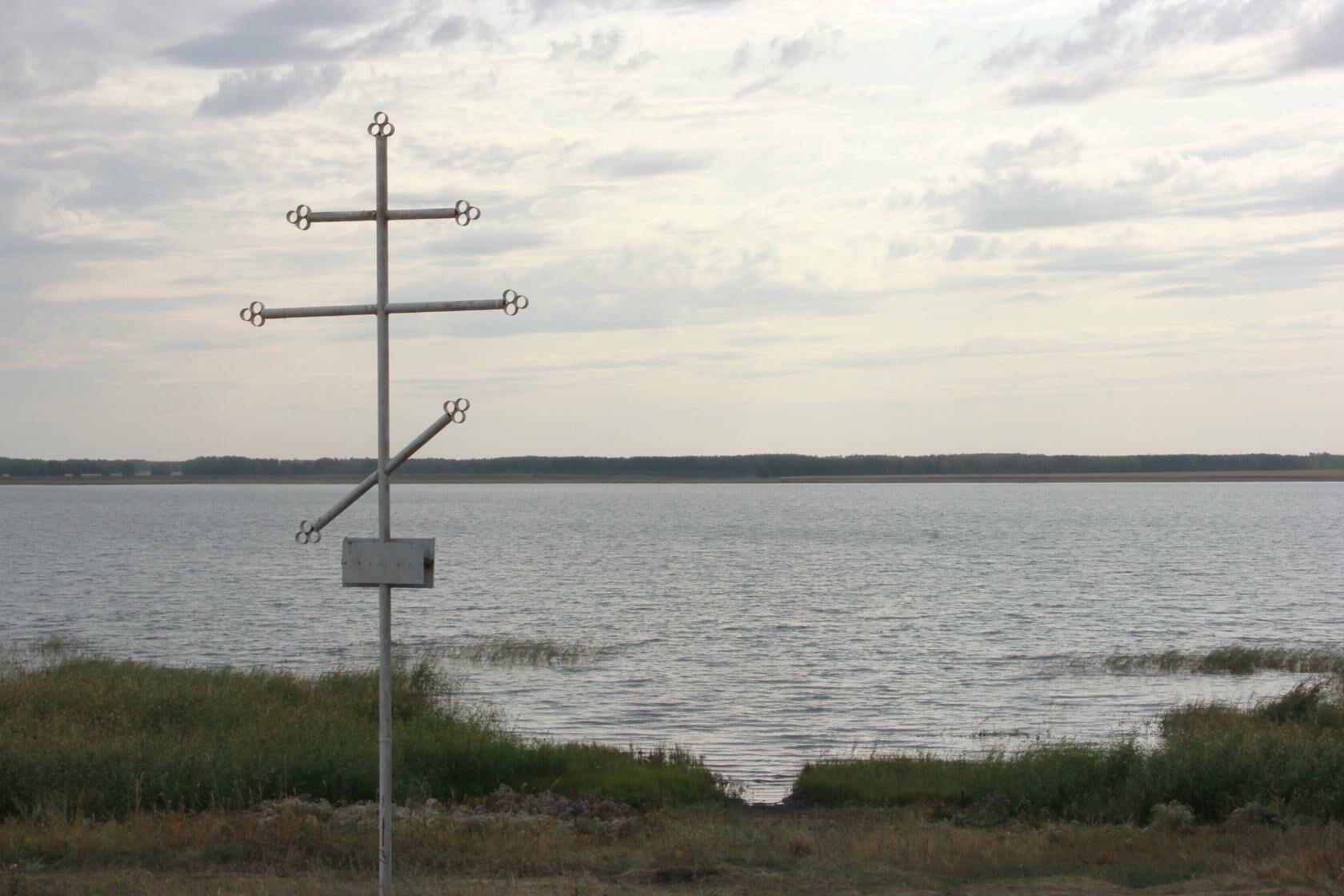 Озеро Убиенное