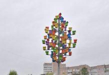 В Перми появился Дом Ста Птиц