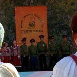 Фестиваль уральской казачьей культуры «Ермакова Братина»