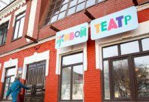Пантыкин открыл свой «Живой театр» в старинном фотоателье на Малышева