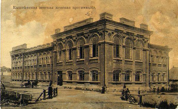 Здание Прогимназии. На переднем плане – деревянная подпорная стенка и мост