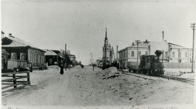 Карпинск, Богословск, история Урала, Свердловская область