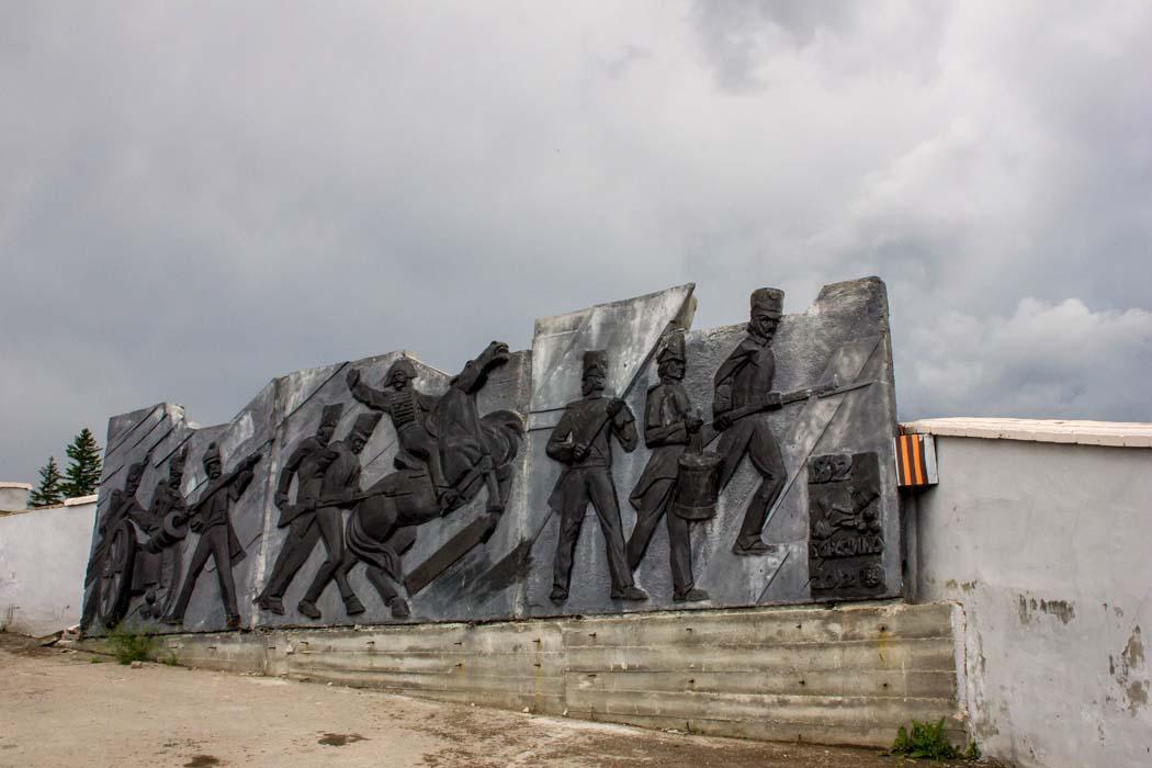 Памятник пушке