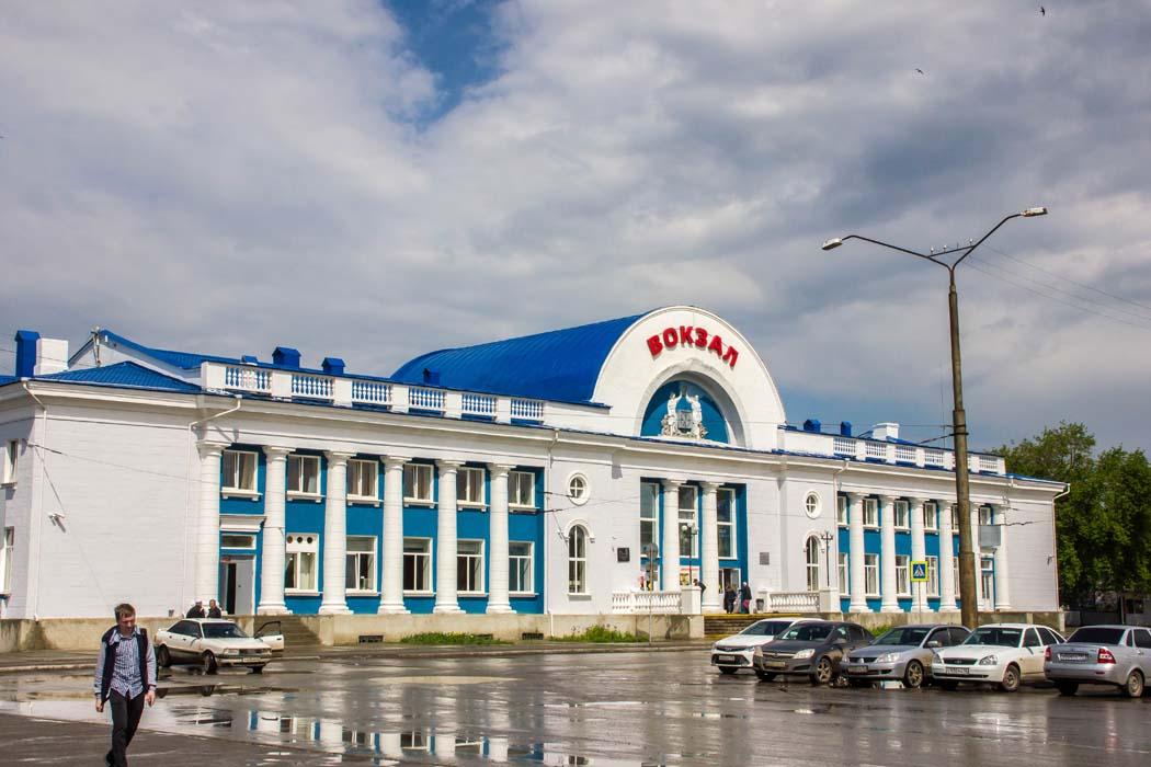 Вокзал, Каменск-Уральский
