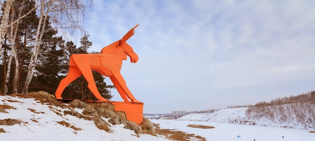 Каменск-Уральский, скульптура Лось