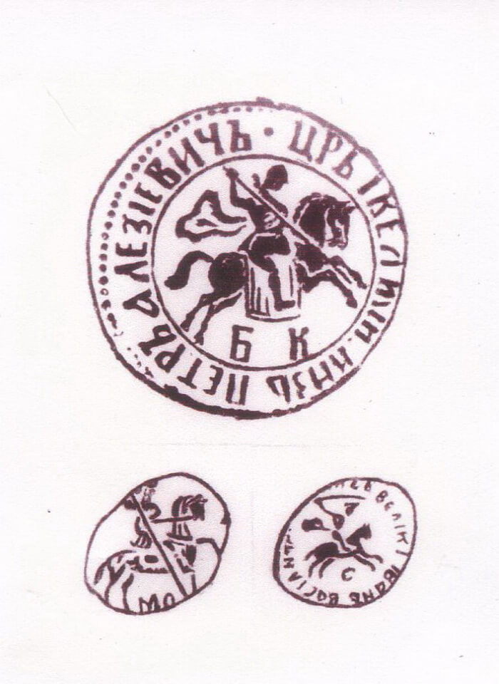 Копейная и сабельная денежки и медная копейка времён Петра I