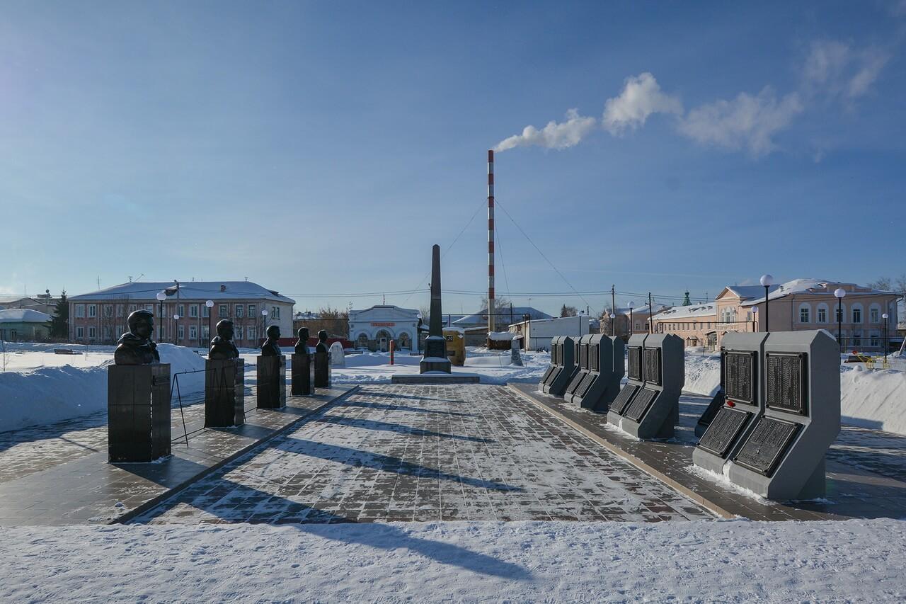 Аллея Славы, Камышлов, Свердловская область