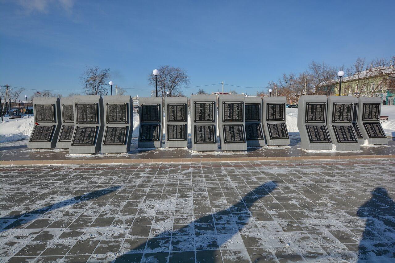 Мемориал в Аллее Славы, Камышлов, Свердловская область