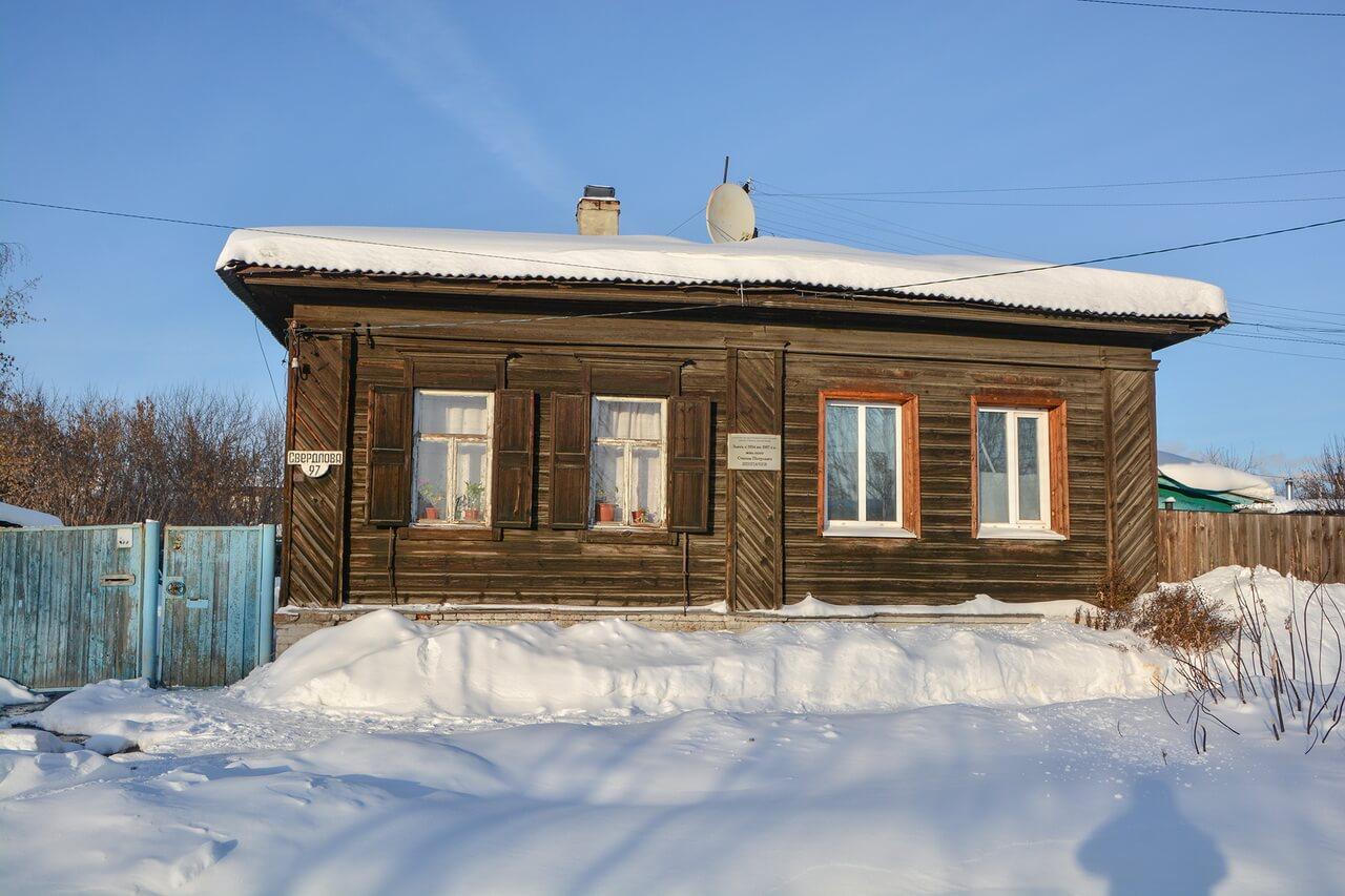 Дом, в котором жил Степан Щипачев, Камышлов, Свердловская область