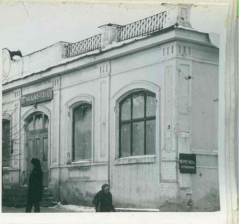 Камышлов, Торговое здание купца Попова