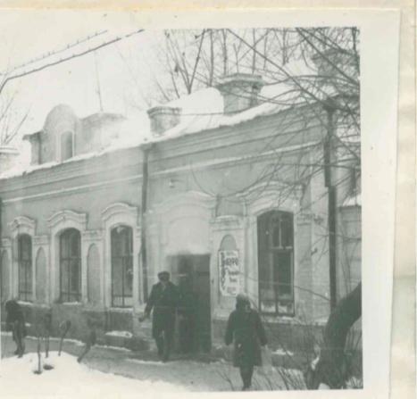 Камышлов, Дом купца Бойцова