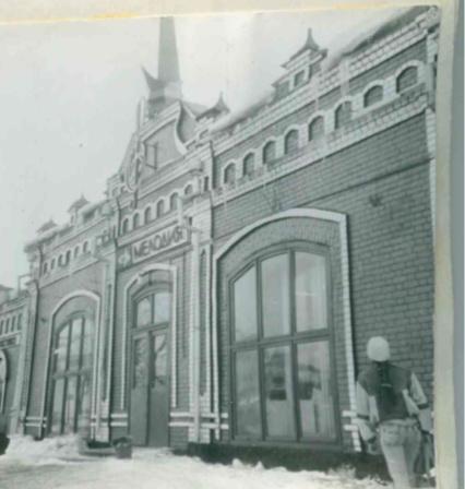 Камышлов, Магазин купца Мещерякова