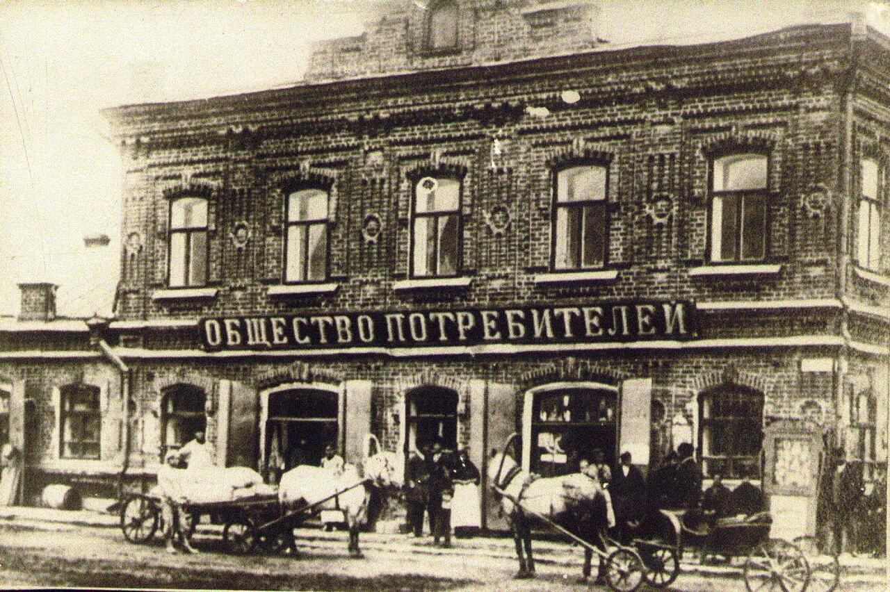 Камышлов, Усадьба купца Терентьева