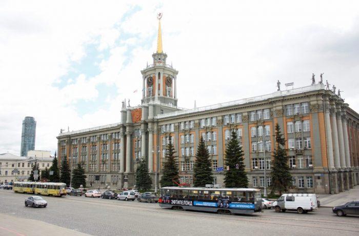 здание гор совета