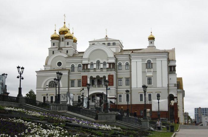 дом Ипатьева (музей царской семьи)