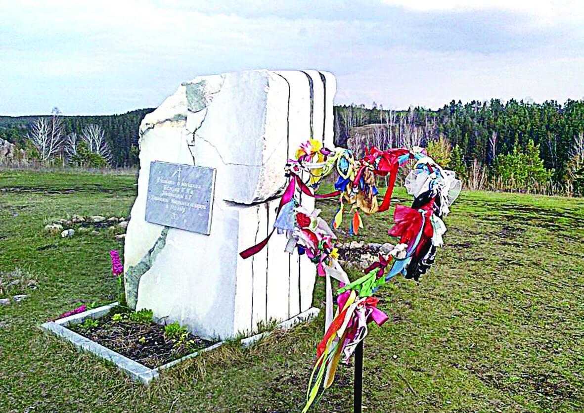 Камень Двух Колец, Деревня Кашина