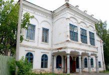 Катав-Ивановский особняк потомков Рюрика