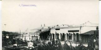 Кинотеатр «Иллюзион», Камышлов