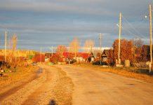 Село Киргишаны: история, достопримечательности, фото