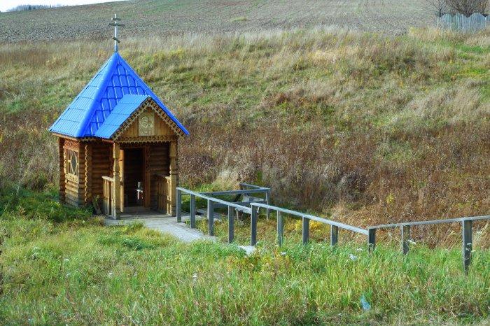 Святой источник, Село Киргишаны, Свердловская область